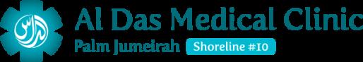 Al Das Clinic