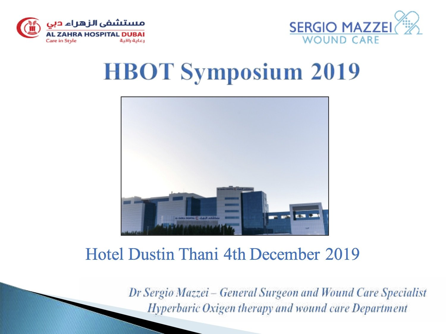 Hyperbaric-and-wound-care-conference-December-4th-2019